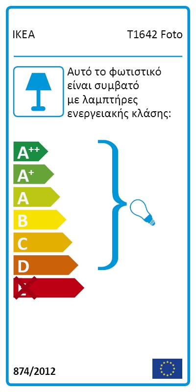 Energy Label Of: 40390634