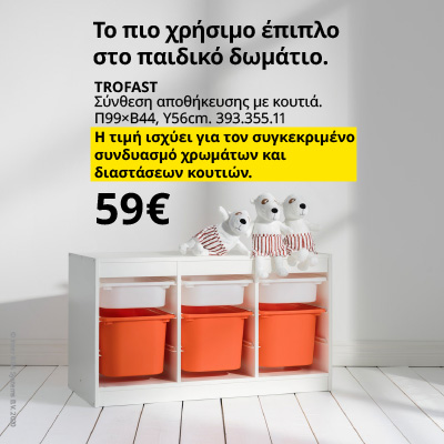 CatalogueOffer
